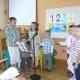 2009_06_13-_prievidza_23