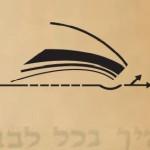 logo_biblia_na_cestach